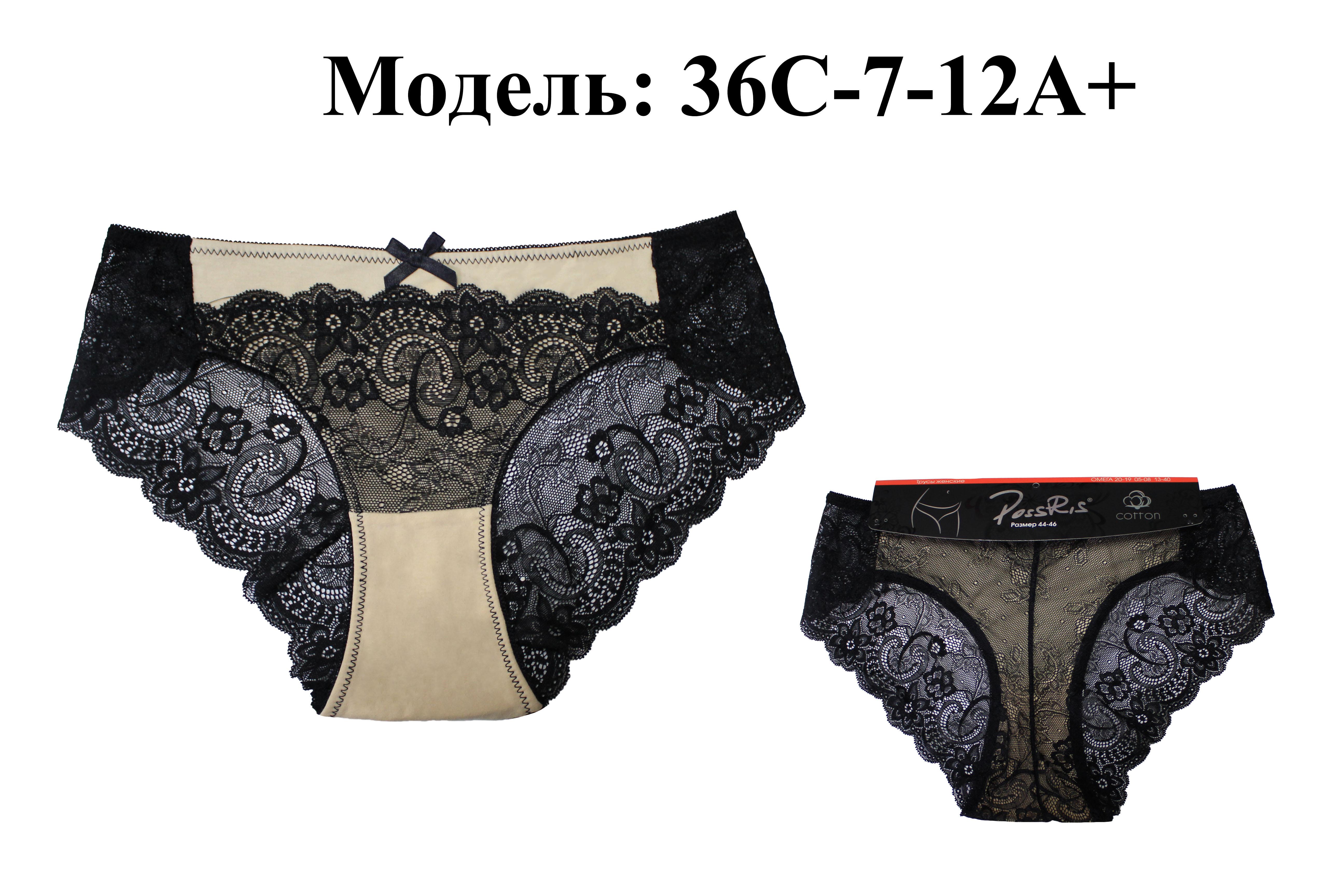 Белье женское купить новосибирск массажер нозоми мн 104